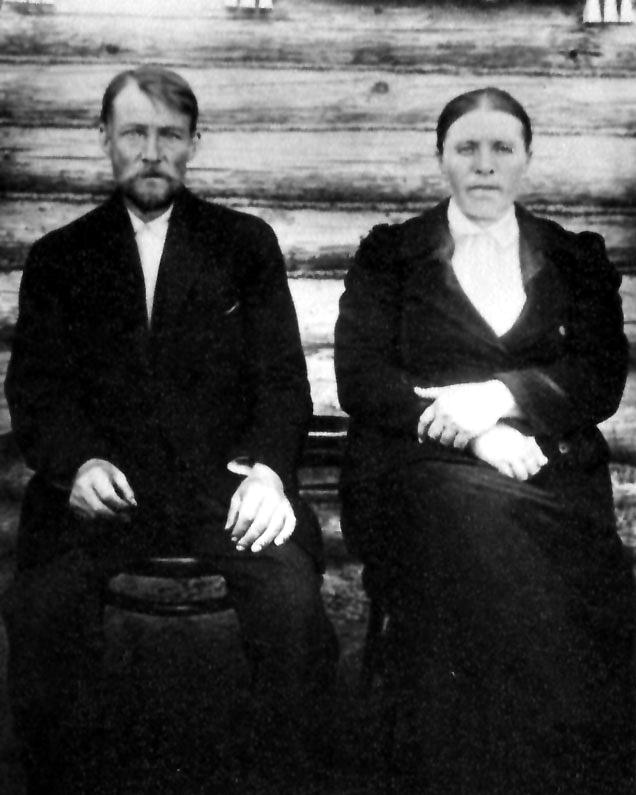 Александр никитич и татьяна федоровна
